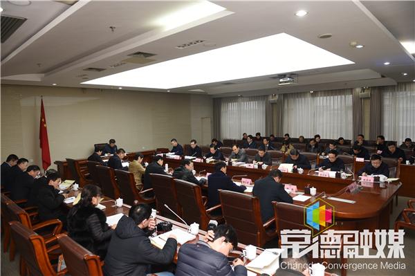 市政府召开第30次常务会议