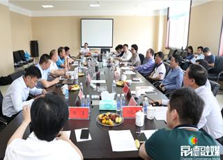 德睿书记率领的常德党政代表团,进藏首站签了个约