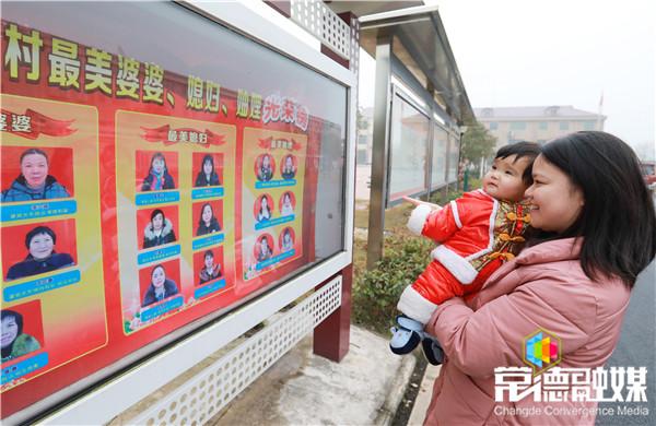 """汉寿陈军堤村村民一年""""吃酒""""开支锐减八成"""