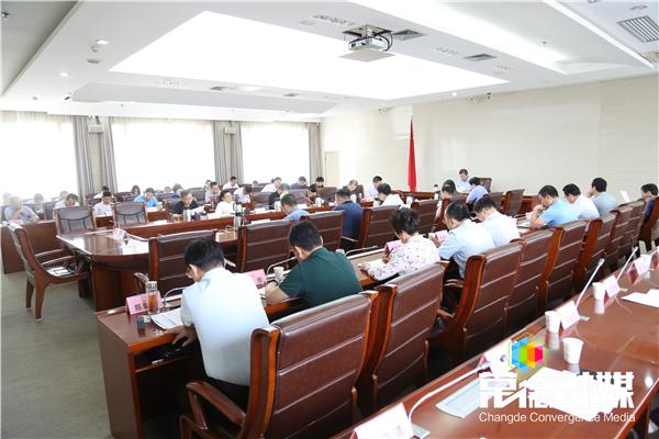 市政府召开第36次常务会议