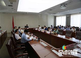 曹立军主持召开市政府第20次常务会议