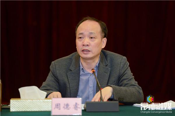 """常德代表团召开全体会议 审议省人大常委会工作报告和""""两院""""工作报告"""