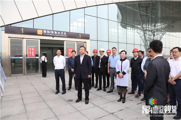 曹立军调研桃花源机场航空口岸建设工作