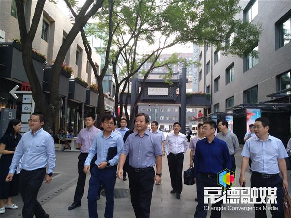 曹立军赴北京中关村考察
