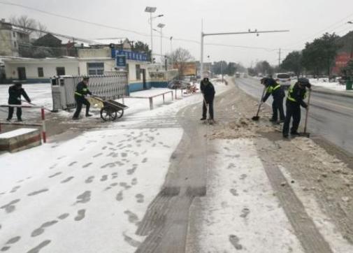 曹立军就应对低温雨雪冰冻天气作出批示:高度重视 压实责任 确保全市群众生命财产安全