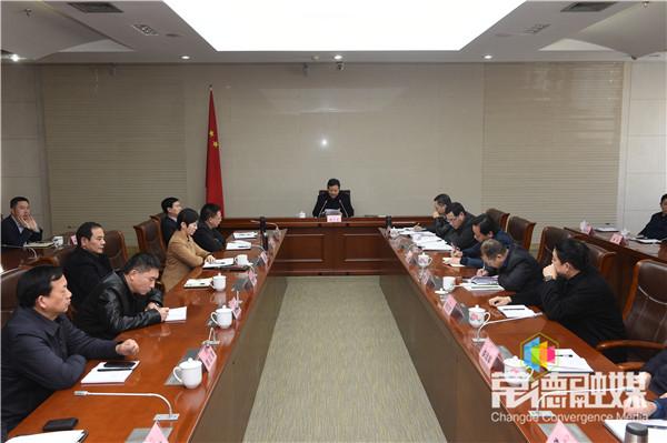 市政府党组中心组开展集中学习