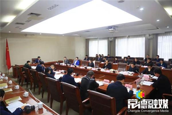 市政府召开第25次常务会议