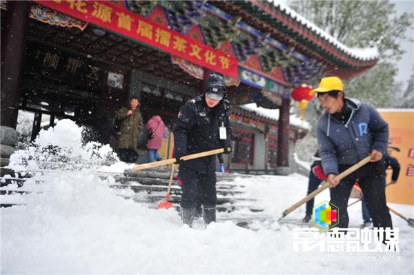 桃花源旅游管理公司全员出动迎战冰雪 为游客安全保驾护航