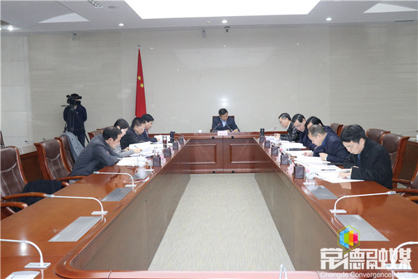 常德市政府党组班子召开2018年度民主生活会