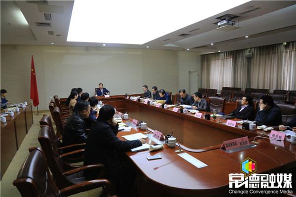 曹立军主持市政府召开第11次常务会议