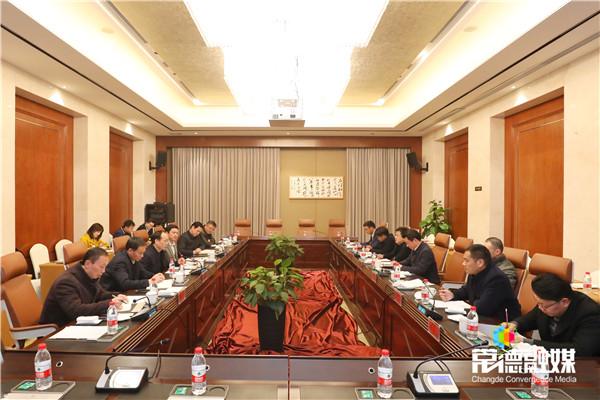 省第八批援藏工作队总领队一行来常考察
