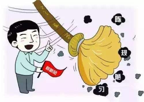 """久丰村的""""红黑榜"""""""