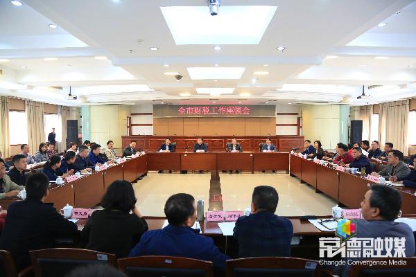 曹立军:加强研判 把握规律 推进财税工作高质量发展