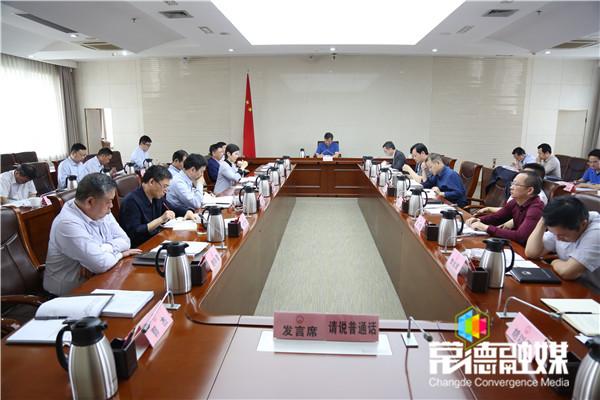 市政府召开第34次常务会议