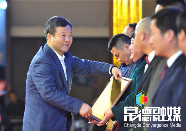 曹立军等市领导与非公经济代表人士喜迎新春