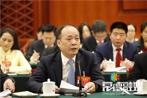 周德睿在湖南代表团审议政府工作报告时说了这些内容
