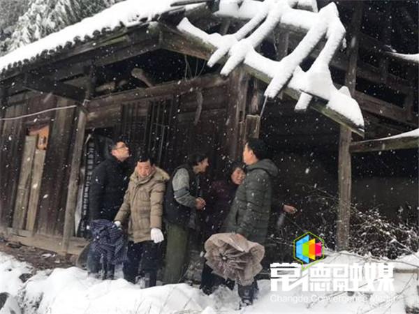 鼎城区花岩溪镇全力应对本次冰冻雨雪天气