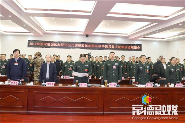 全省军事训练和深化民兵调整改革部署会在我市召开