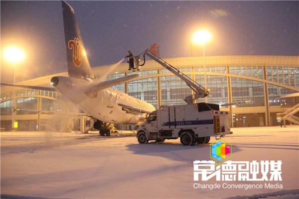 桃花源机场暂无航班取消或延误