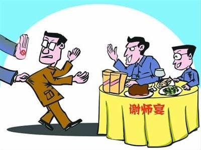 【文明乡风千村行】南垸社区准大学生家庭不摆升学宴