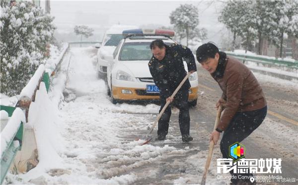 战低温 斗雨雪 保安全 我市打响应对冰冻雨雪天气保卫战