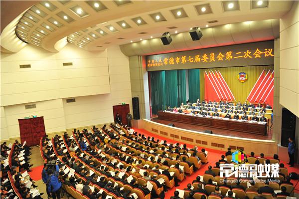 周德睿在政协常德市第七届委员会第二次会议闭幕会上的讲话
