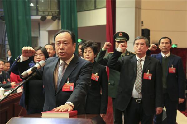 市七届人大三次会议举行宪法宣誓仪式