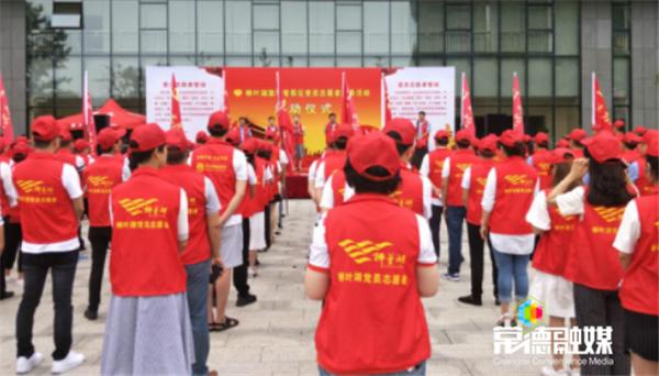 """柳叶湖志愿者:""""为人民服务,我们不是说说而已!"""""""