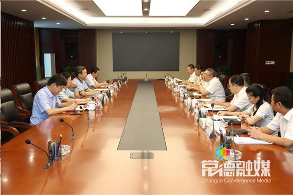 曹立军赴国网湖南省电力有限公司拜访  未来三年我市将新增电网改造工程资金20亿元