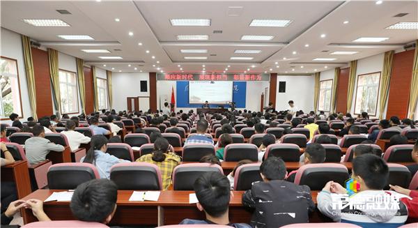 曹立军勉励青年学子:做一名有担当有作为的新时代大学生