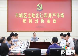 周德睿:促进常德房地产市场平稳健康可持续发展