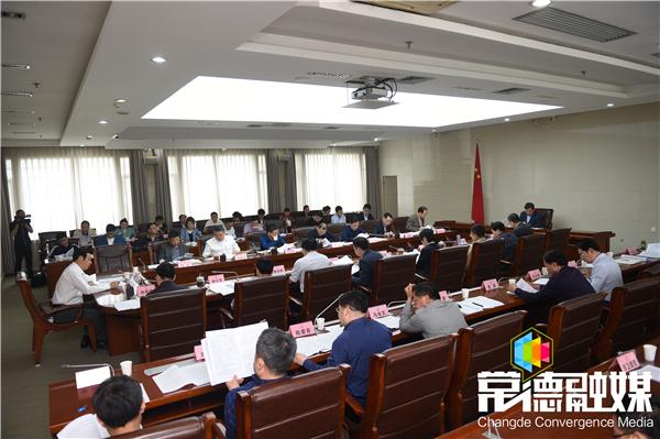 市政府第32次常务会议要求:坚持教育优先发展,提高乡村教师待遇