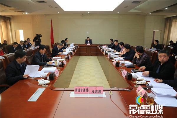 市政府召开第13次常务会议