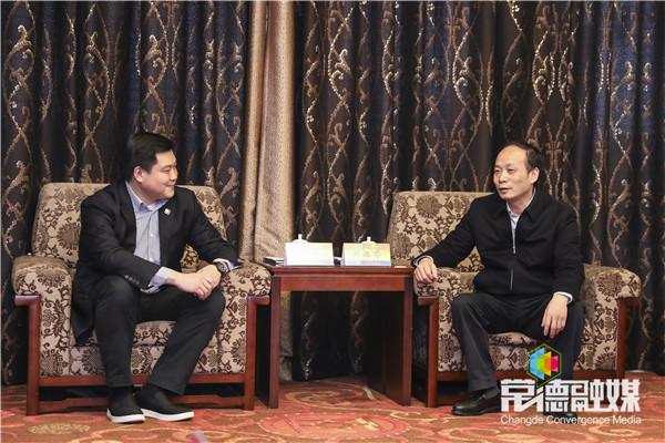 周德睿会见太平洋建设集团董事局主席严昊一行