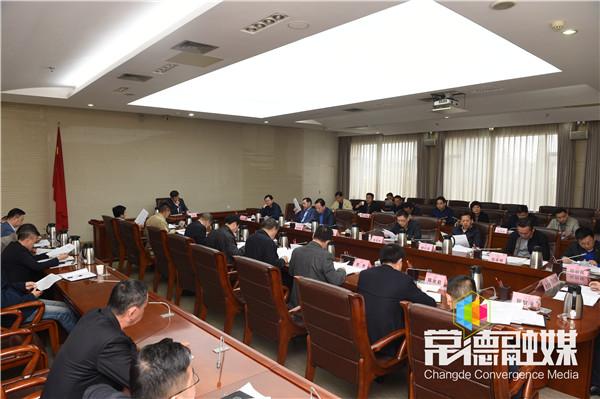 曹立军主持召开市政府第40次常务会议