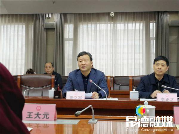 曹立军主持召开座谈会就《政府工作报告》征求老干部意见