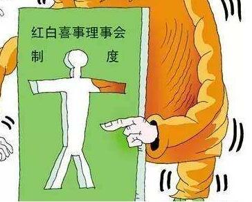 【文明乡风千村行】任务明确 措施得力 鼎城区扎实推进移风易俗