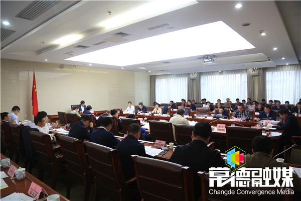 市政府常务会议审议确定向园区下放权力事项199项