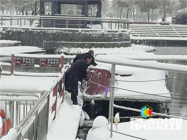 """应对冰雪天气 柳叶湖旅游度假区打响 """"保卫战"""""""