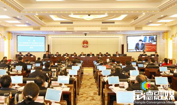 市七届人大常委会举行第二十一次会议