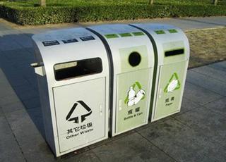 审议《常德市城乡生活垃圾管理条例(草案)》