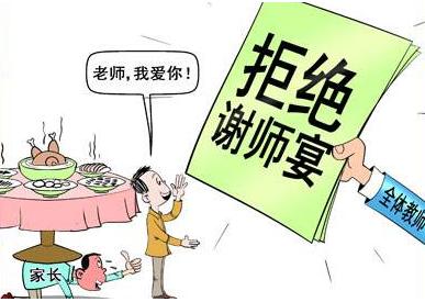 """【文明乡风千村行】街道书记带头拒绝""""升学宴"""""""