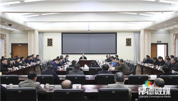 周德睿与机构改革人事安排正职调整人选集体谈话