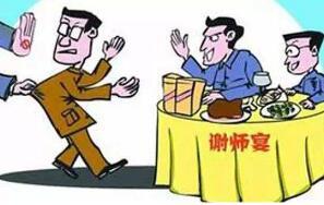 """【文明乡风千村行】桃源""""五位一体""""整治违规操办""""两宴"""""""