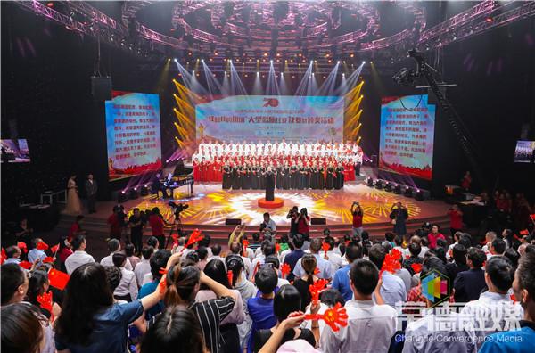 用歌声向祖国告白!这场大型歌咏比赛激情飘荡沅澧、浸染全城