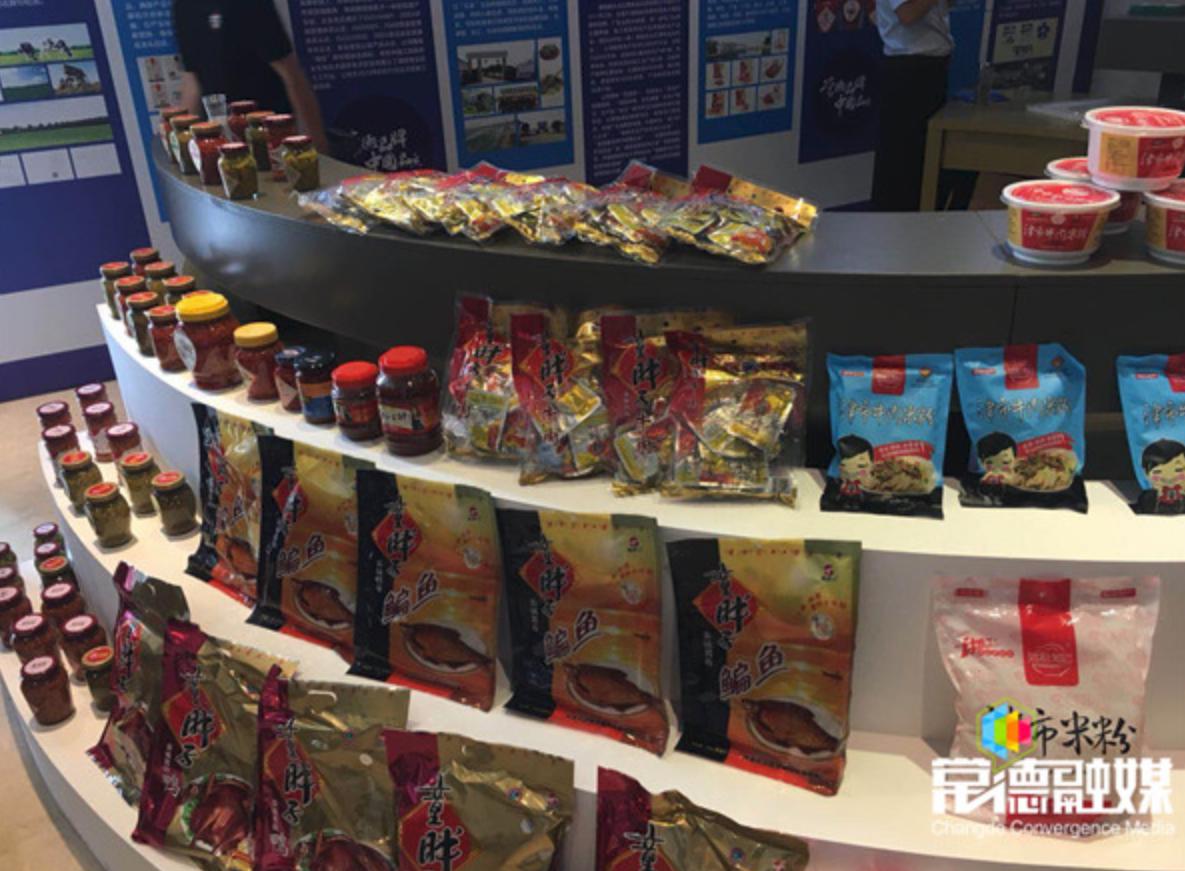 常德与中军集团签订7亿元农产品产销协议