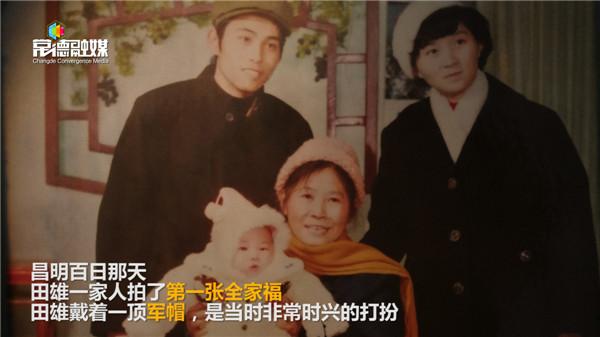 35年35张全家福,一个家庭背后的时代故事