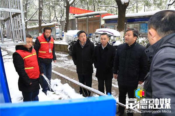 曹立军现场督导检查应对低温雨雪冰冻天气情况