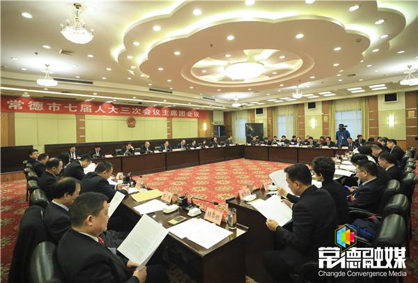 市七届人大三次会议主席团举行第三次会议