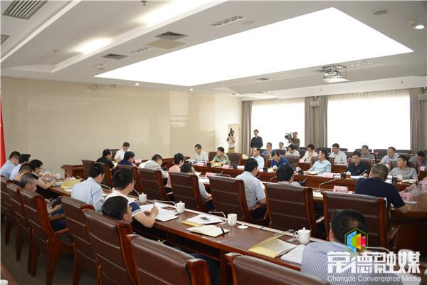 曹立军主持召开市政府第18次常务会议